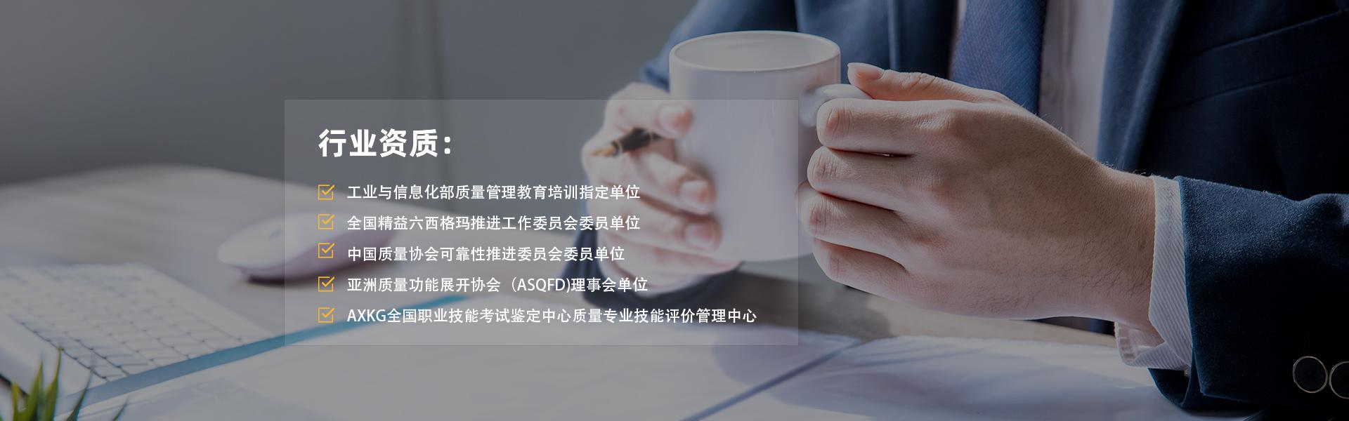 上海质远信息技术服务有限公司